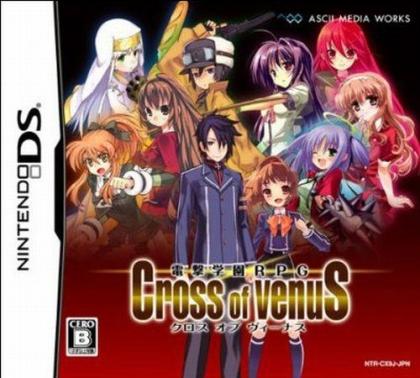 Dengeki Gakuen RPG - Cross of Venus image